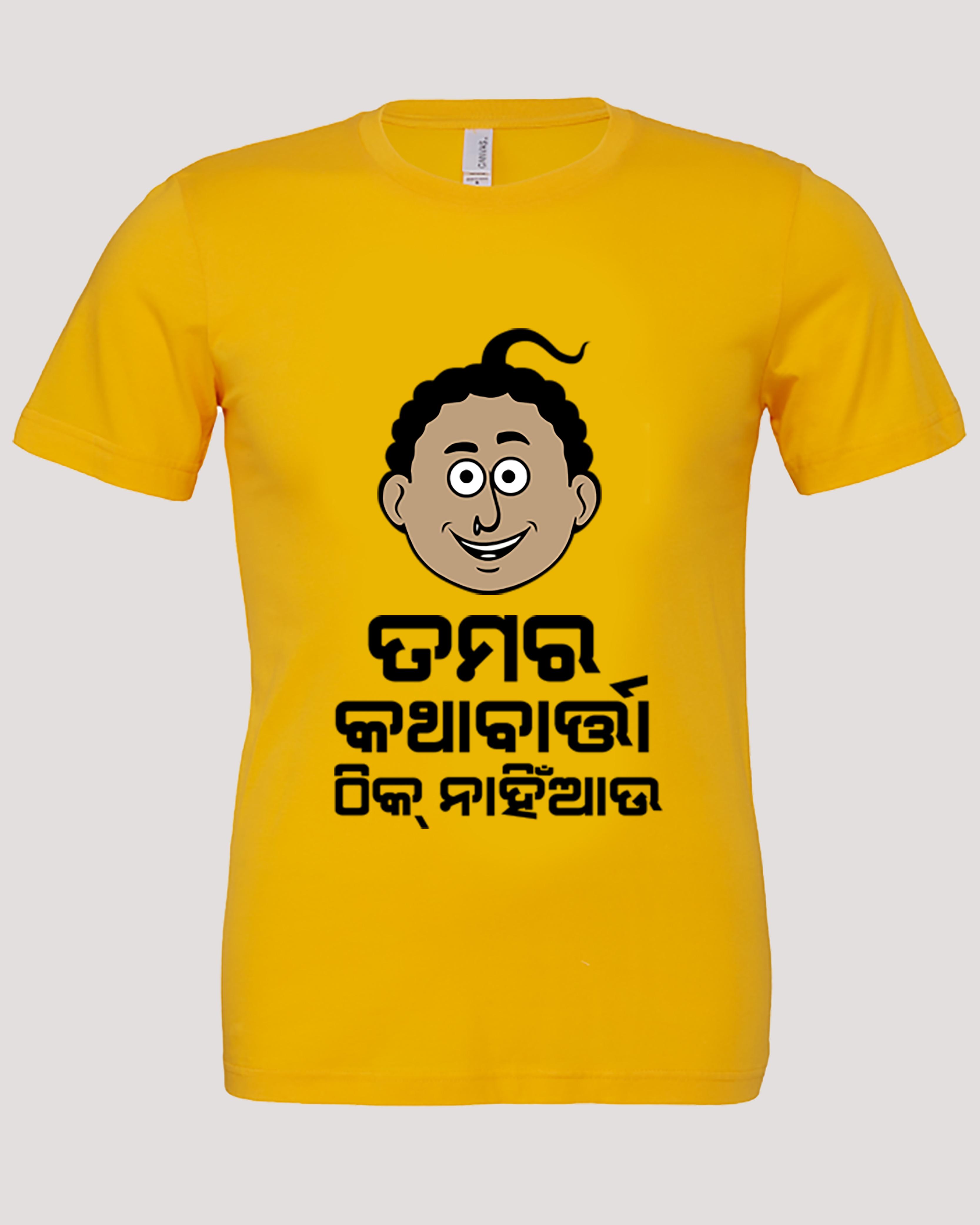 Natia_Light_Yellow_T-shirts