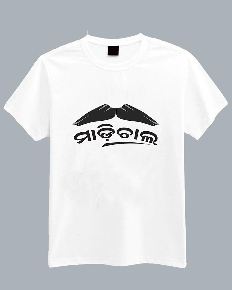 Madichala White Printed t-shirt