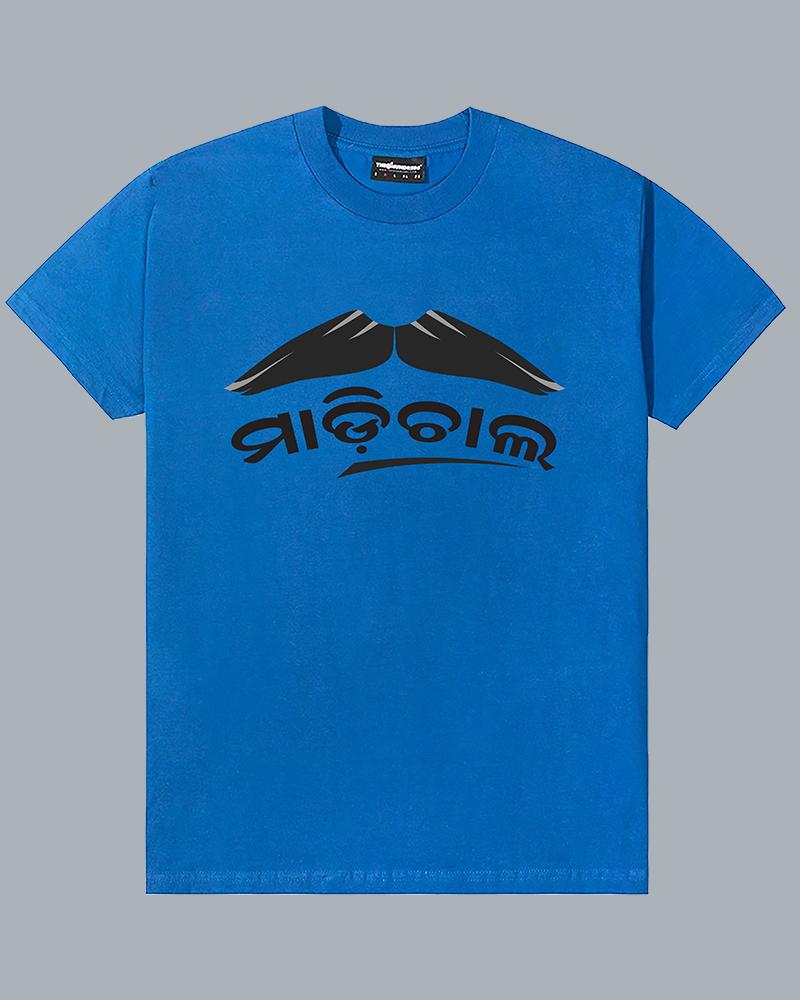 Madichala Blue Printed t-shirt